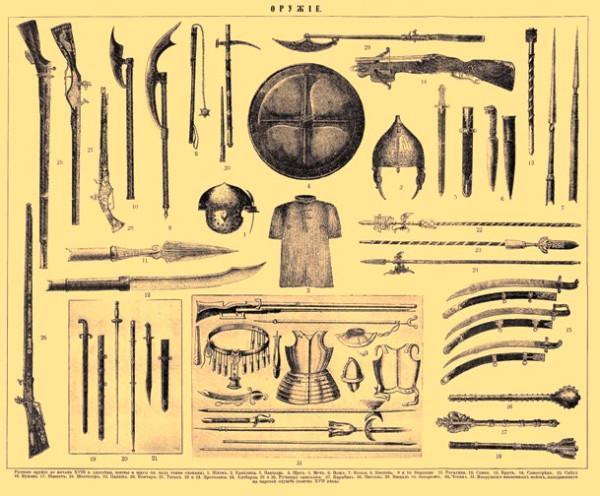 Brockhaus_and_Efron_Encyclopedic_Dictionary_b43_202-1 (1)