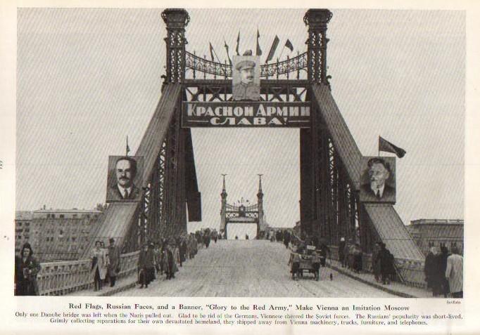 Венский мост