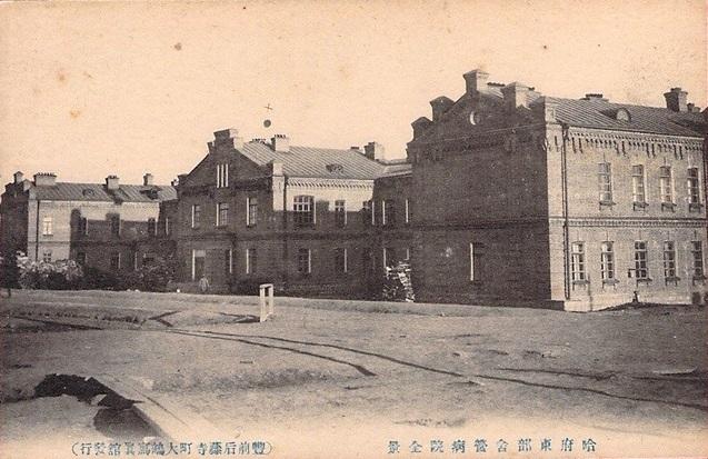 Хабаровск госпиталь