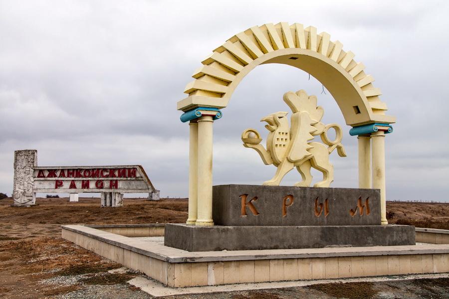 Прощание с Крымом IMG_4664
