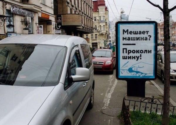 С  ДОБРЫМ УТРОМ, КИЕВЛЯНЕ!!!