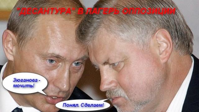 Выборы президента 4 марта 2012. S640x480
