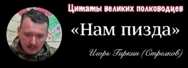 Силовики уничтожили ядро колонны боевиков из Славянска, - министр обороны - Цензор.НЕТ 6582