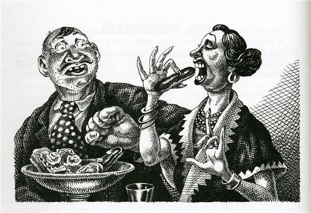 «Кушать» или признак провинциала