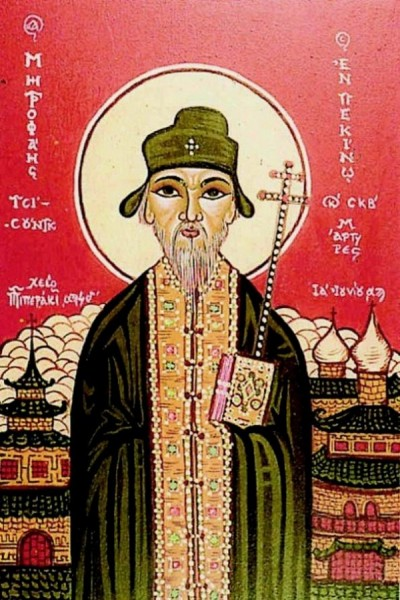 st-mitrofan-of-beijing-new-martyr-of-the-boxer-rebellion-e1279087017216