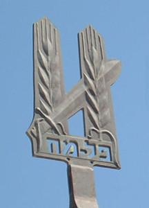220px-Palmach-insignia