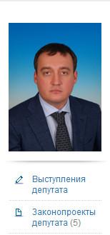 Вайнштейн Сергей Евгеньевич