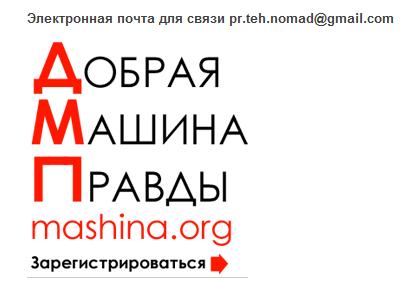 2012-08-06_232717