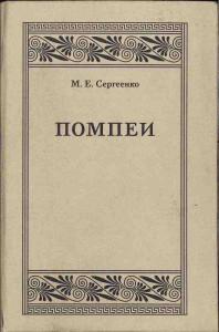 189444