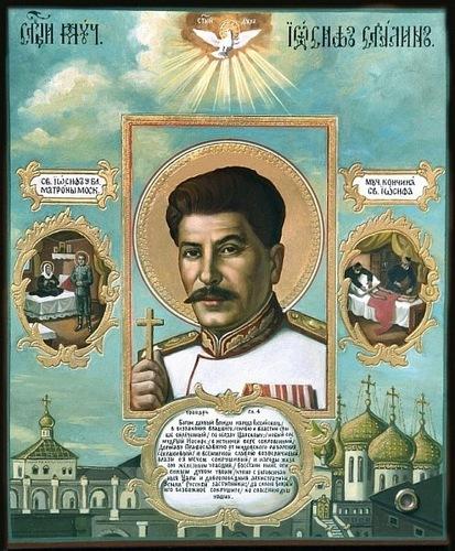 Картинки по запросу икона сталина