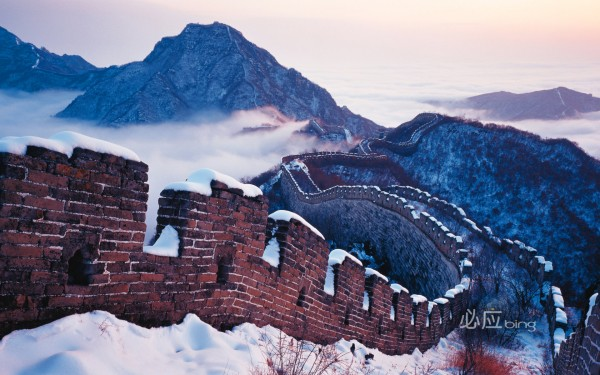 bing-china-the-chinese-wall-hq-659956