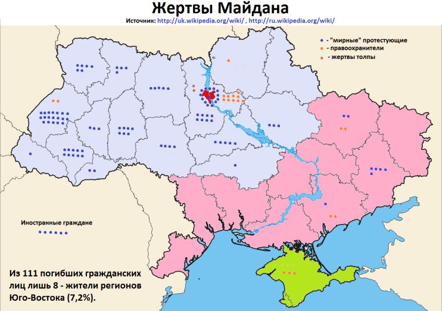 Killed_on_Maidan_