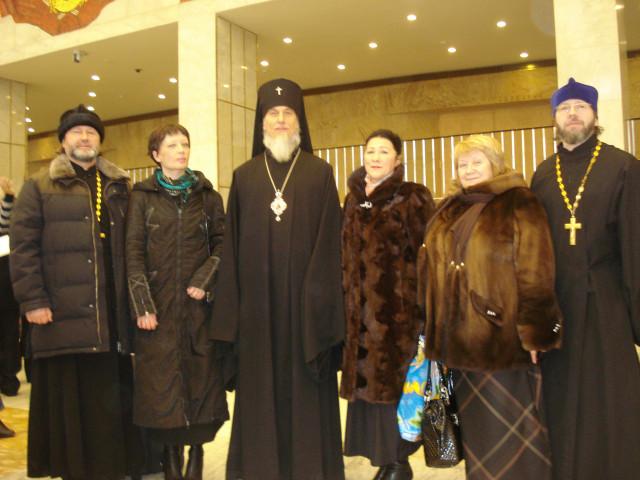 Камчатская делегация в ГКД