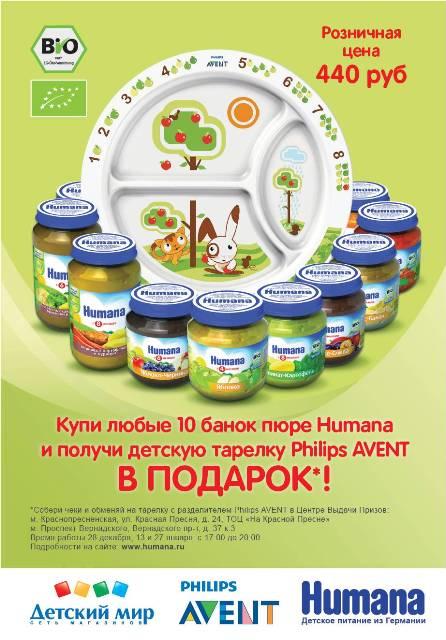 форум сайта реклама и пиар в россии