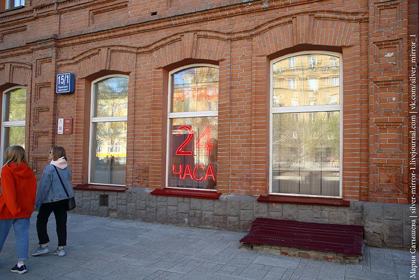 07. Окна первого этажа, вдоль Красного проспекта.