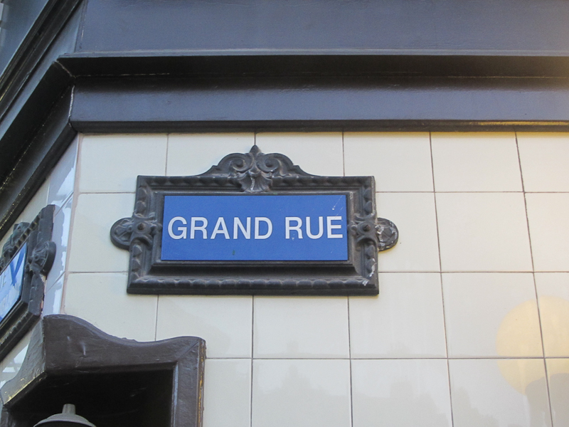 Гран-рю