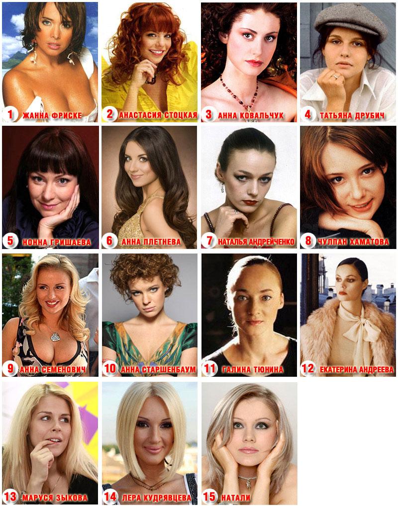 all_women