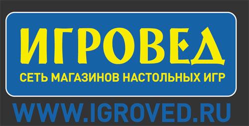 игровед-лого