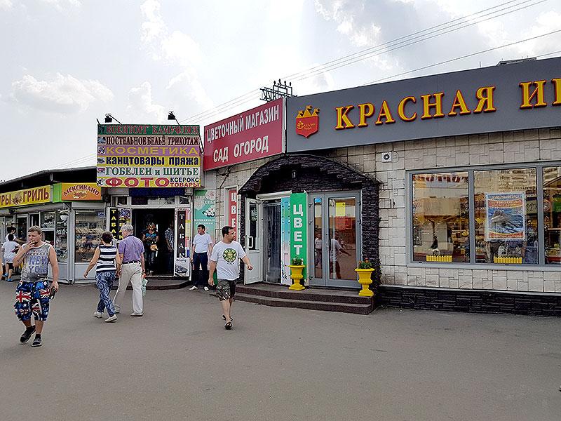 Вы знали, что в Москве до сих пор есть ТАКОЕ?