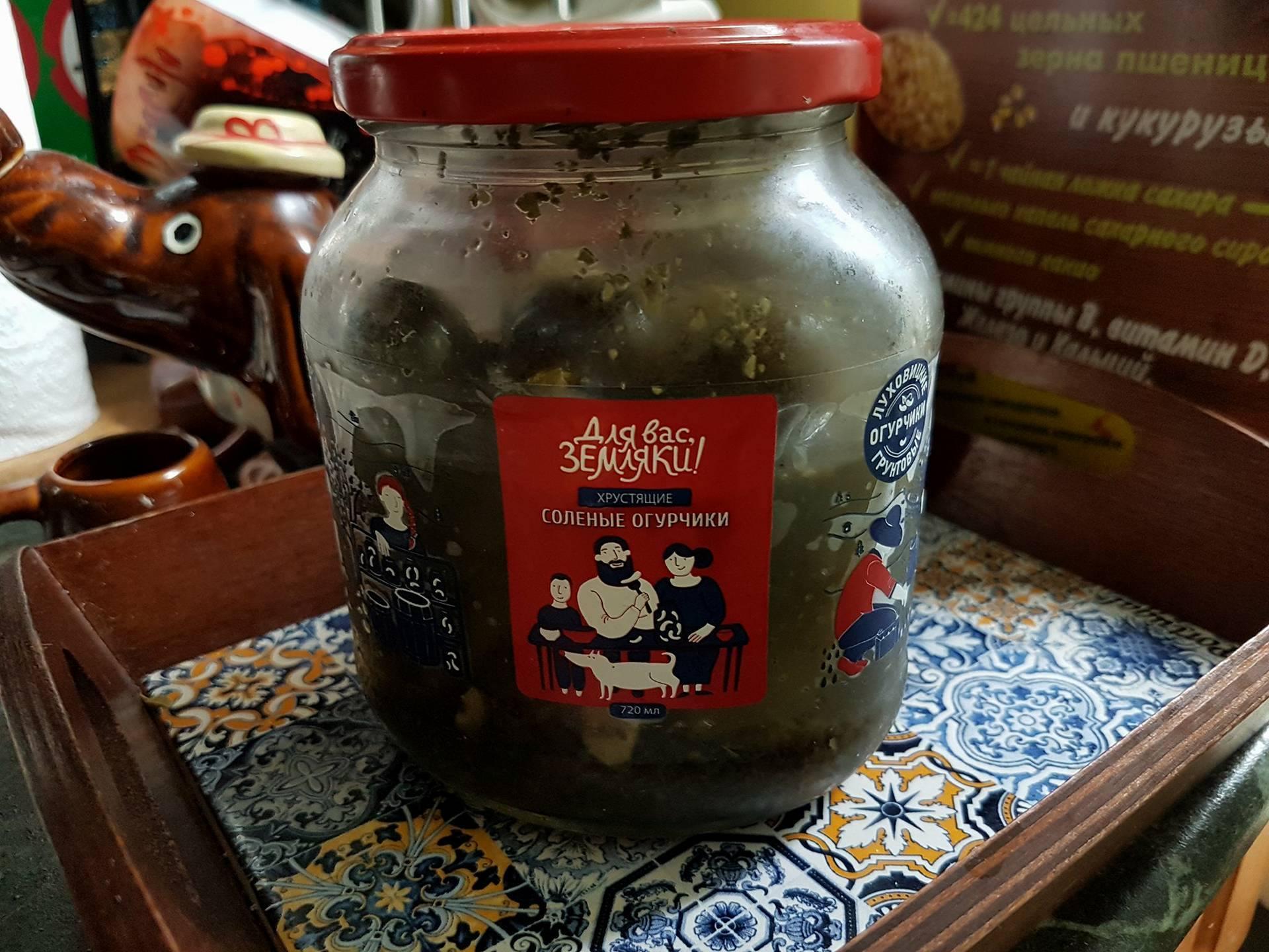 Чем меня периодически расстраивают российские продукты(((