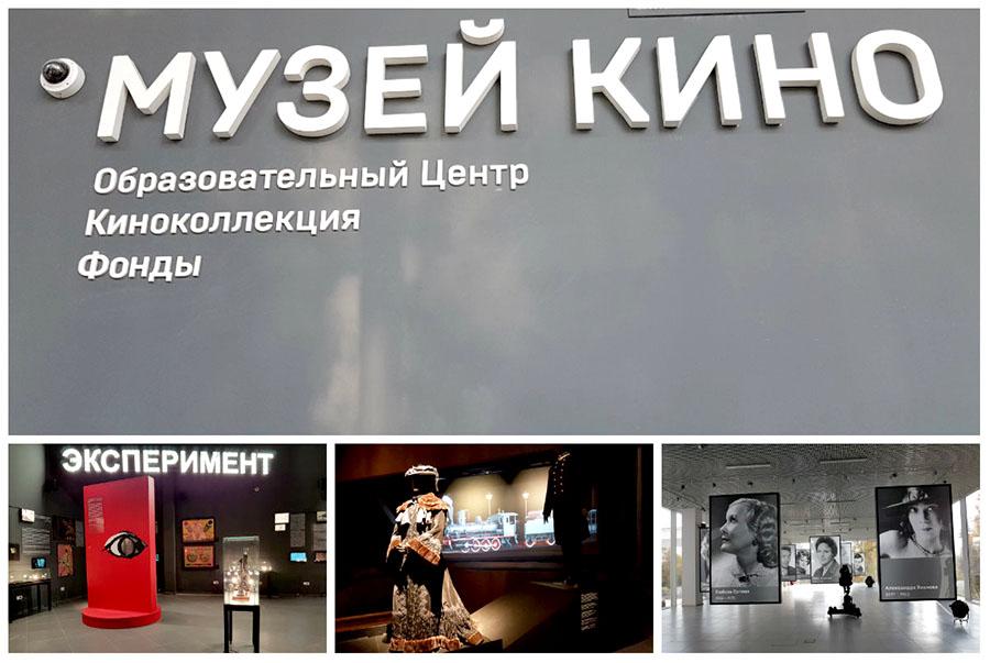 На ВДНХ открылся «Музей кино»… Эксклюзивный репортаж!