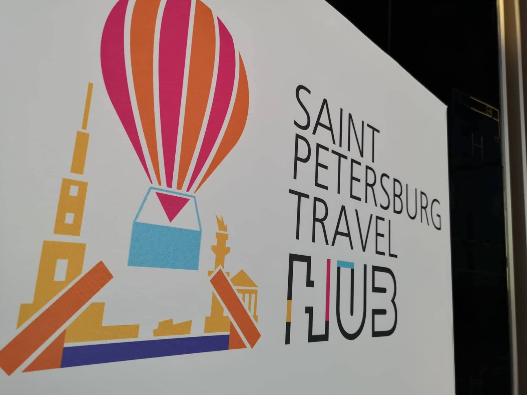 Комитет по развитию туризма Санкт-Петербурга провел SAINT-PETERSBURG TRAVEL HUB