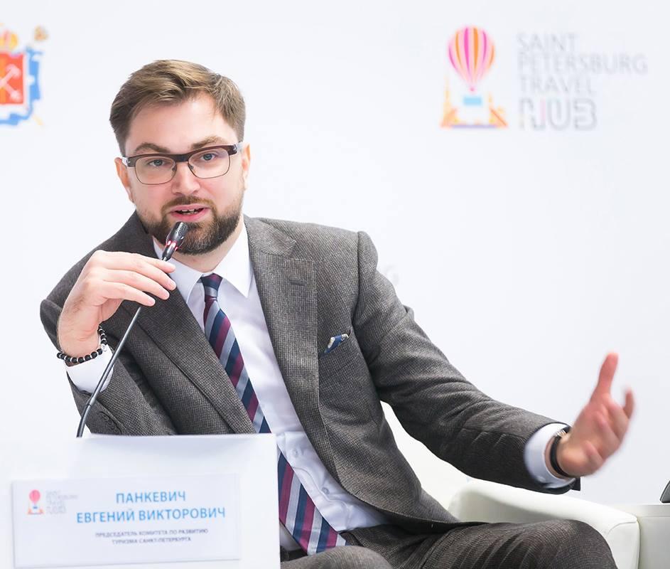 Комитет по развитию туризма Санкт-Петербурга провел SAINT-PETERSBURG TRAVEL HUB событие