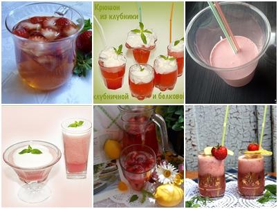напитки2