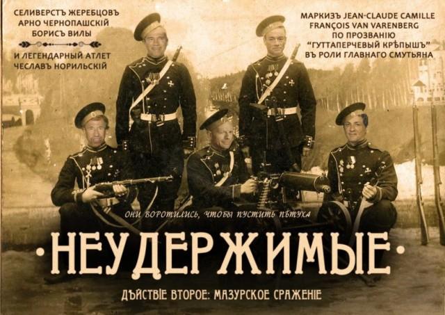 vo-vs-tjazhkja-pesochnica-dorevoljucionnyj-stil-723690