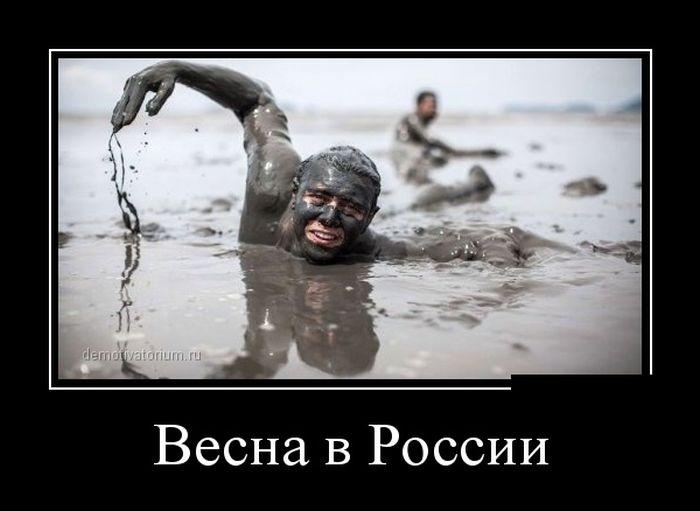 Директор ЦРУ приезжал в Москву перед выводом российских войск из Сирии - Цензор.НЕТ 6794