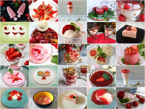 page Десерты