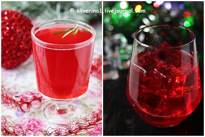 Клювенно-имбирный напиток и Коктейль Джин-клюква
