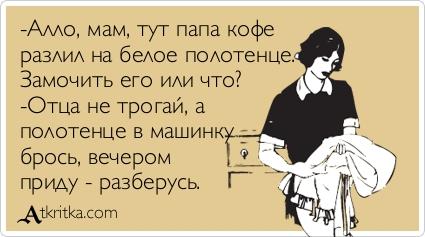 atkritka_1341683660_815