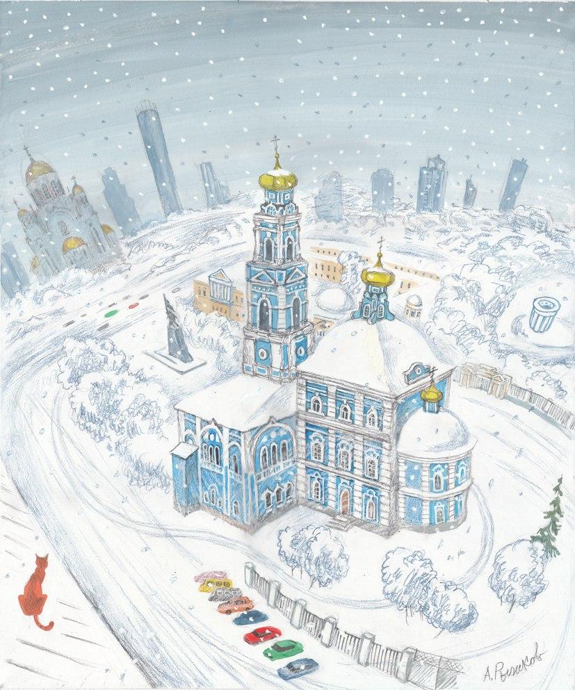 Алексей Рыжков2
