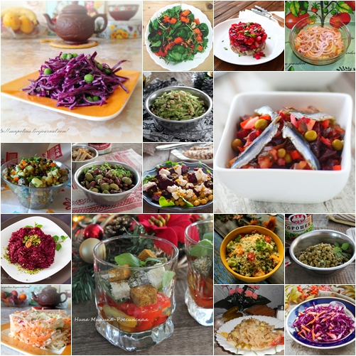 с-овощи