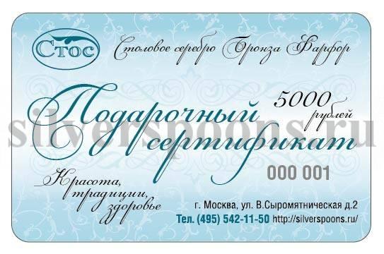 10366154_627202464037179_2755024638389320943_n