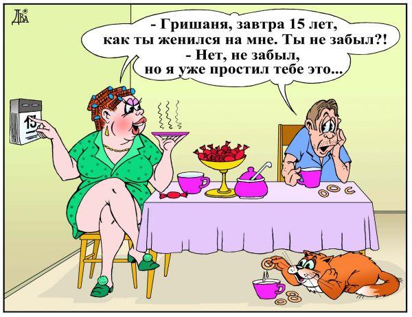 radionetplus_ru_k1_52
