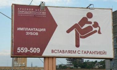 sex_vladivostok_5