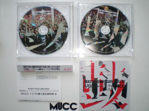 mucc3