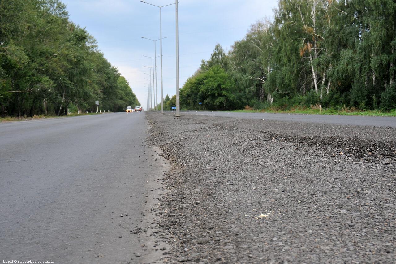 Димитровград 010