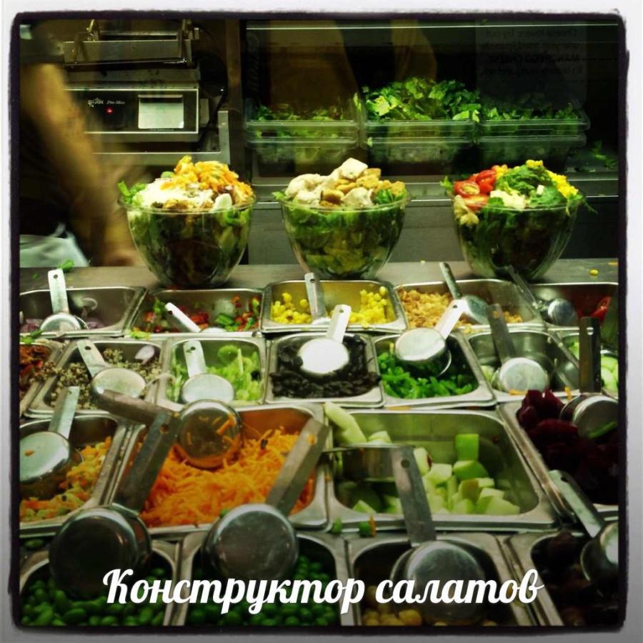 конструктор салатов