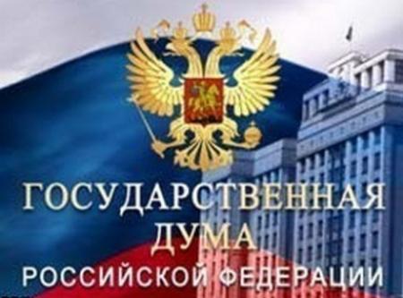gosDuma-protestant.ru