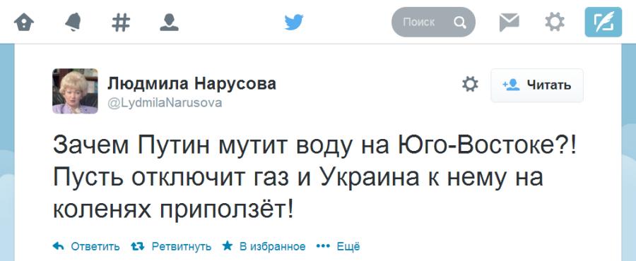 Твиттер   LydmilaNarusova  Зачем Путин мутит ...