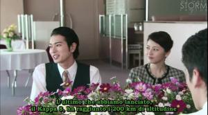 [WMSFansub] Wagaya No Rekishi - Part 3_001_184691