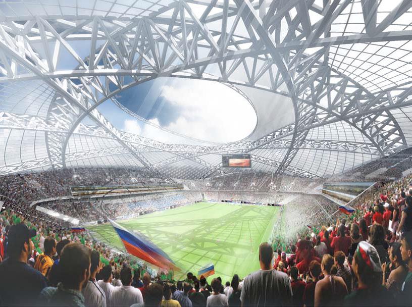 Стадион в Самаре. Вид изнутри.