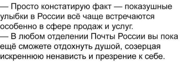 Путин поручил проверить фонд своего друга Ролдугина, которого называют держателем миллиардов президента РФ в офшорах - Цензор.НЕТ 3071