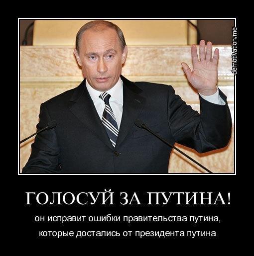 http://ic.pics.livejournal.com/simplici_us/28371169/154302/154302_original.jpg