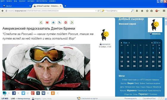 http://ic.pics.livejournal.com/simplici_us/28371169/156226/156226_original.jpg