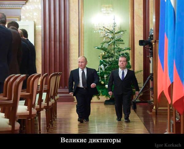 velikie_diktatory
