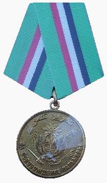 Медаль_«За_освобождение_Пальмиры»_1
